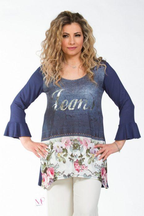 K18-90118 Μπλούζα με ψηφιακή εκτύπωση΄΄Γράμματα΄΄