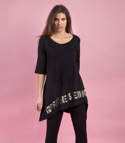 """Κ19-17132 Μαύρο Μπλουζοφόρεμα βισκόζ με τύπωμα """"THE FUTURE IS EXCITING"""""""